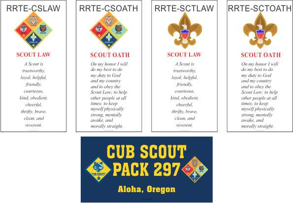 Cub Scout banners